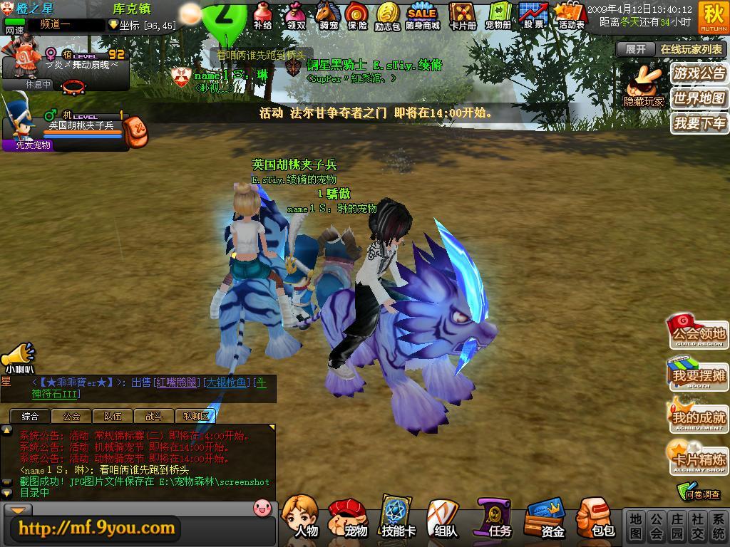 Monster Forest Juego Mmorpg De Mascotas Online Juegosonlines